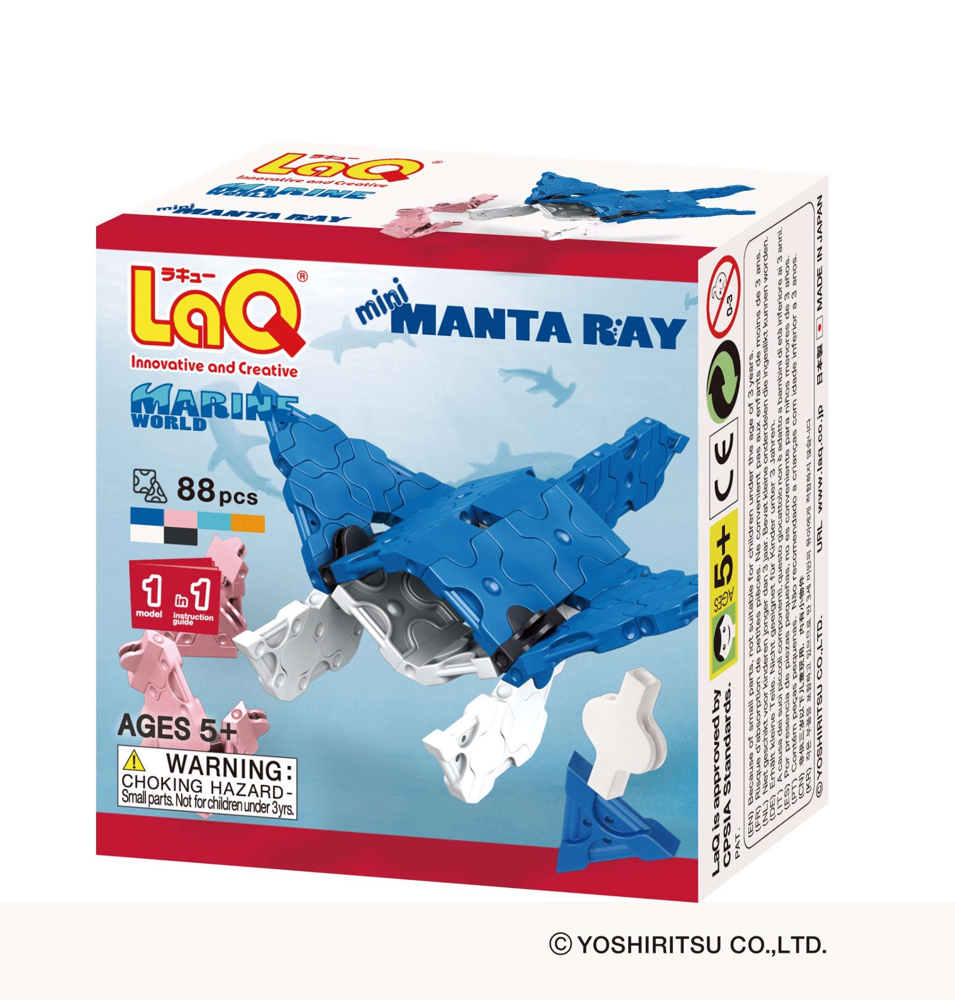 LaQ Marine World - Mini Manta Ray LAQ002914 by LaQ Blocks