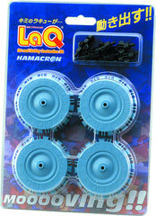 LaQ Add-Ons - Large Wheels LAQ081018 by LaQ Blocks