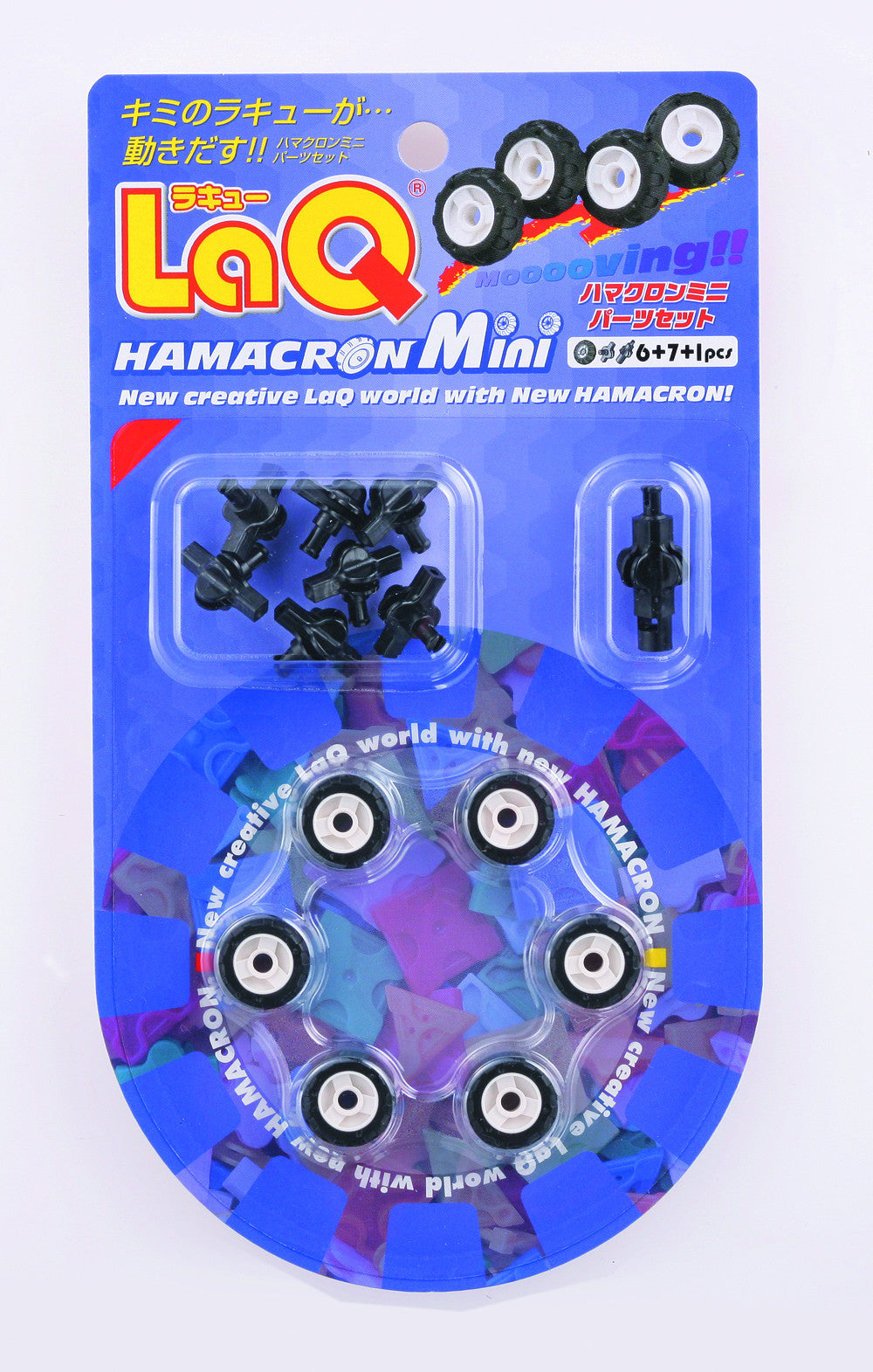 LaQ Add-Ons - Mini Wheels LAQ081025 by LaQ Blocks