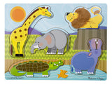 Melissa & Doug Zoo Animals Touch and Feel Puzzle 4328