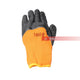 300# FastFit Seamless Knit Nylon Work Gloves