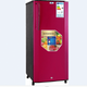ADH 215litres single door red colour