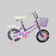 Beauty Purple Second Hand Bicycle for Kids | 12-inch Wheels