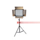 Dison K-1080 Dimmable Video Lights