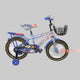 DTO Blue Boys Bicycle for Kids - Ages 5  to 8 Years - 16-inch Wheels