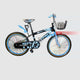 Fimbo Blue Bicycle for children - Ages  8 to 13 years