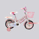 Love Pink Girls Kids Bike Bicycle - Ages 2 to 5 years - 12 Inch