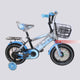 My bike Blue Bicycle for kids - Ages 2  to 5 Years - 12-inch Wheels