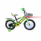 My Bike Lemon Green Boys Bicycle for Kids - Ages 2  to 5 Years