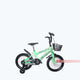 Sports Bicycle for Kids
