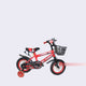 Zhi Tong Bicycle for Kids