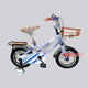 Zyuanho Blue/White Bicycle for kids - Ages 2-5 Years - 12-inch Wheels