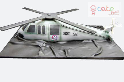 CSDSP043 - Helicopter