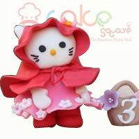 AD007 - Hello Kitty