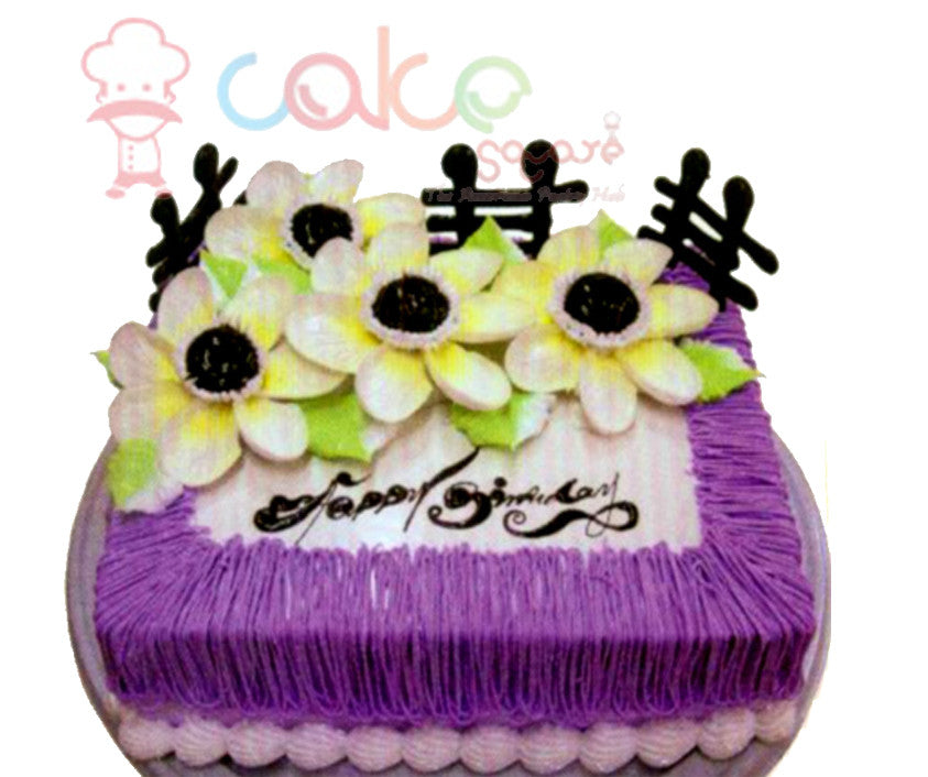 SD199 - Purple Prize Cake