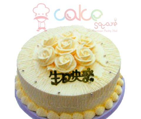 Collections – Cake Square Chennai