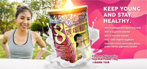 Ripple Soy Milk Powder 700g – 8 Women's Rejuvenation - FEI FAH MEDICAL MANUFACTURING PTE. LTD.