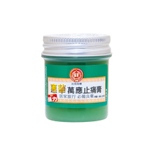 Load image into Gallery viewer, BIG BALM PROMO: Electric Medibalm Extra 30g x 14 (Including 2 FREE) - Fei Fah Medical Manufacturing Pte. Ltd.