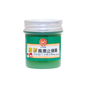BIG BALM PROMO: Electric Medibalm Extra 30g x 14 (Including 2 FREE) - Fei Fah Medical Manufacturing Pte. Ltd.