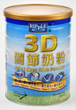 3D Joint Care Milk Powder 900g