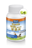 Goat's Milk Tablets - Apple 250s (187.5g)