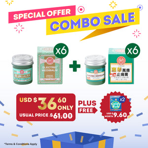 Combo Sale - Electric Medibalm 30g (6pcs) + Electric Medibalm Extra 30g (6pcs) + FREE Coldy Rub 30g (2pcs)