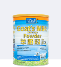 Load image into Gallery viewer, Ripple Goat's Milk Powder 900g - Fei Fah Medical Manufacturing Pte. Ltd.