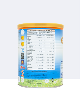 Ripple Goat's Milk Powder 400g - Fei Fah Medical Manufacturing Pte. Ltd.