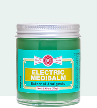 Load image into Gallery viewer, Fei Fah Electric Medibalm 70g - Fei Fah Medical Manufacturing Pte. Ltd.
