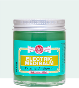 Fei Fah Electric Medibalm 70g - Fei Fah Medical Manufacturing Pte. Ltd.