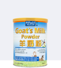 Load image into Gallery viewer, Ripple Goat's Milk Powder 400g - Fei Fah Medical Manufacturing Pte. Ltd.