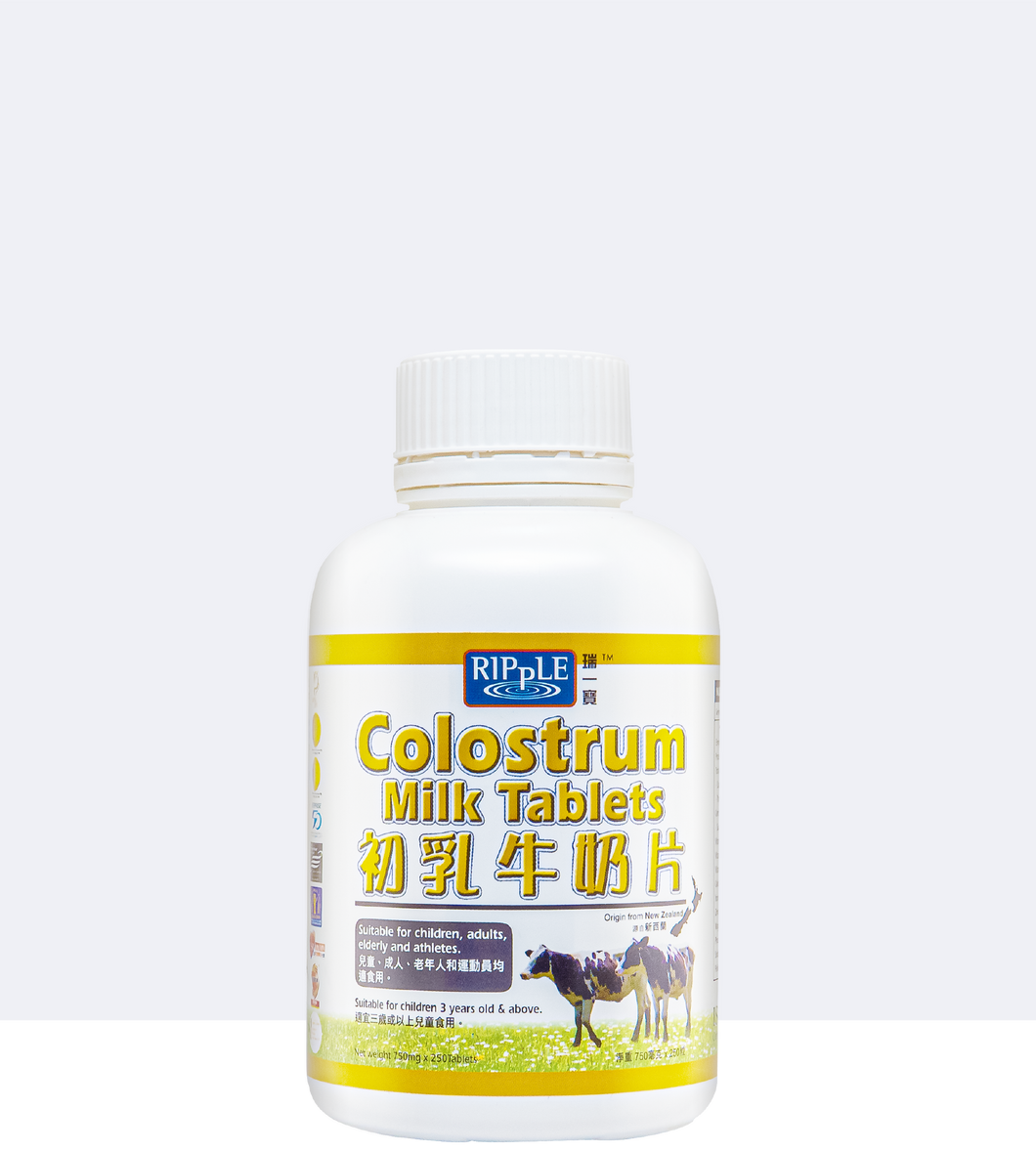 Ripple Colostrum Milk Tablets 250s - Fei Fah Medical Manufacturing Pte. Ltd.