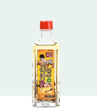Load image into Gallery viewer, Fei Fah Ginger Citronella Oil 50ml - Fei Fah Medical Manufacturing Pte. Ltd.