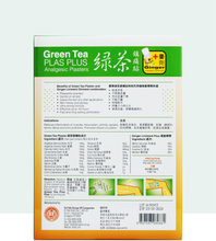 Load image into Gallery viewer, Fei Fah Green Tea Plas Plus + 5ml Ginger Oil - Fei Fah Medical Manufacturing Pte. Ltd.