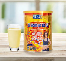 Load image into Gallery viewer, Curcumin Milk Powder 700g - FEI FAH MEDICAL MANUFACTURING PTE. LTD.