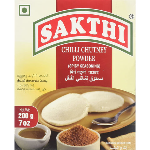 Sakthi Chilli Chutney Powder 200gms
