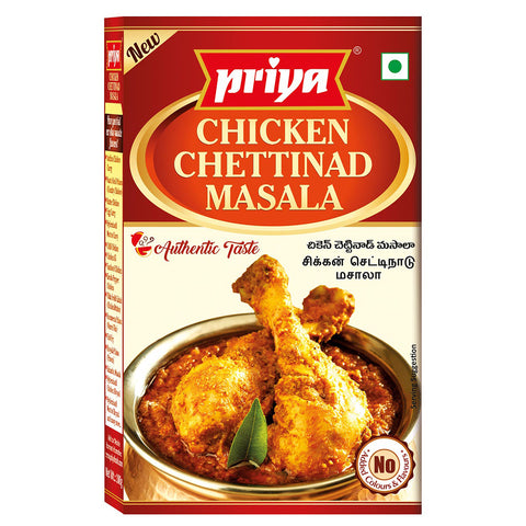 Spicy Chicken Chettinad Masala
