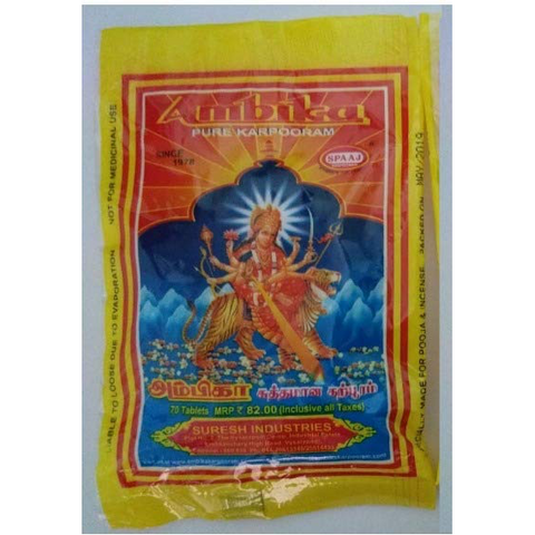 Ambika Pure Camphor Tablets for Puja, Aarti, Meditation  50Grams 2 Chunks