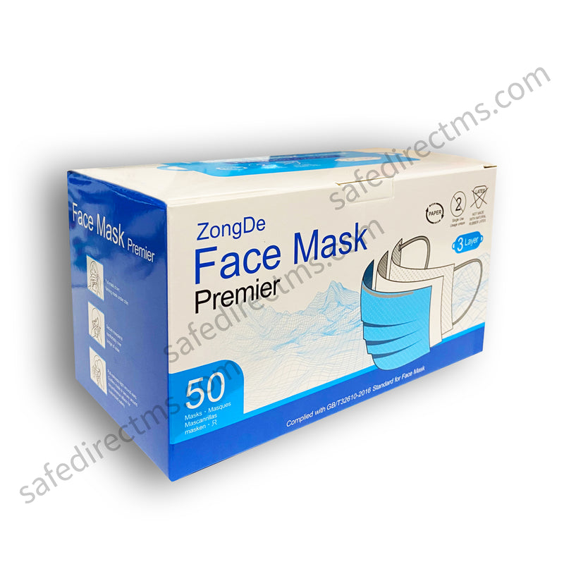 Type IIR Surgical Mask, Medical Use BFE ≥ 95%