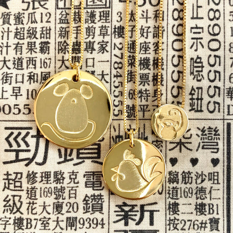 Chinese New Year Pendants - Rat, Rooster, Monkey