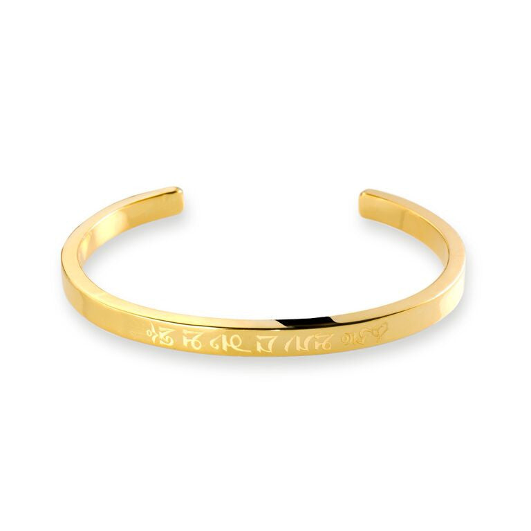 Mantra Engraved Cuff - gold plate