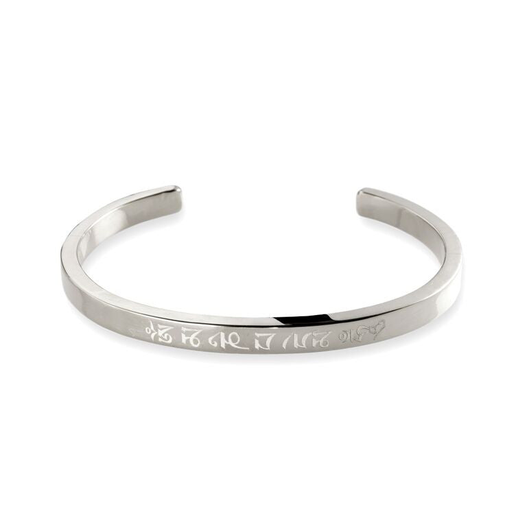Mantra Engraved Cuff - rhodium plate
