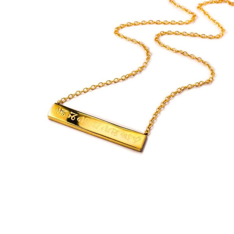 Mantra Engraved Horizontal Necklace - gold
