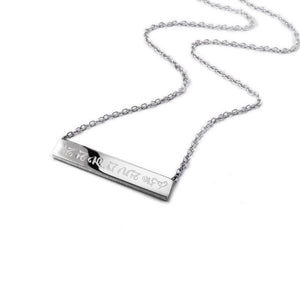 Mantra Engraved Horizontal Necklace - rhodium