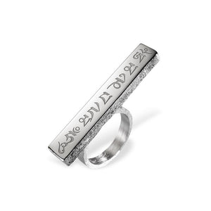 Mantra Engraved Knuckle Ring - rhodium