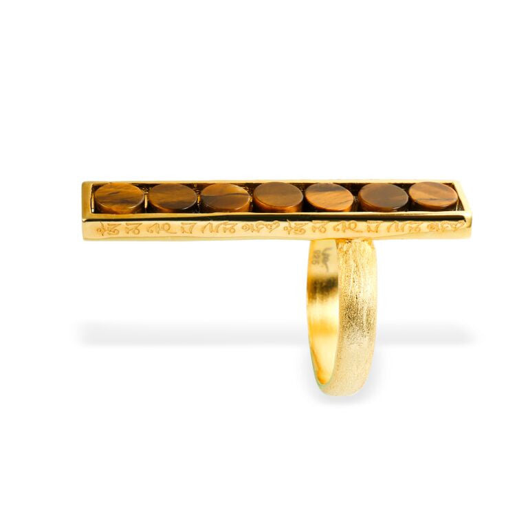 Mantra Long Rectangle Ring with round tiger's eye