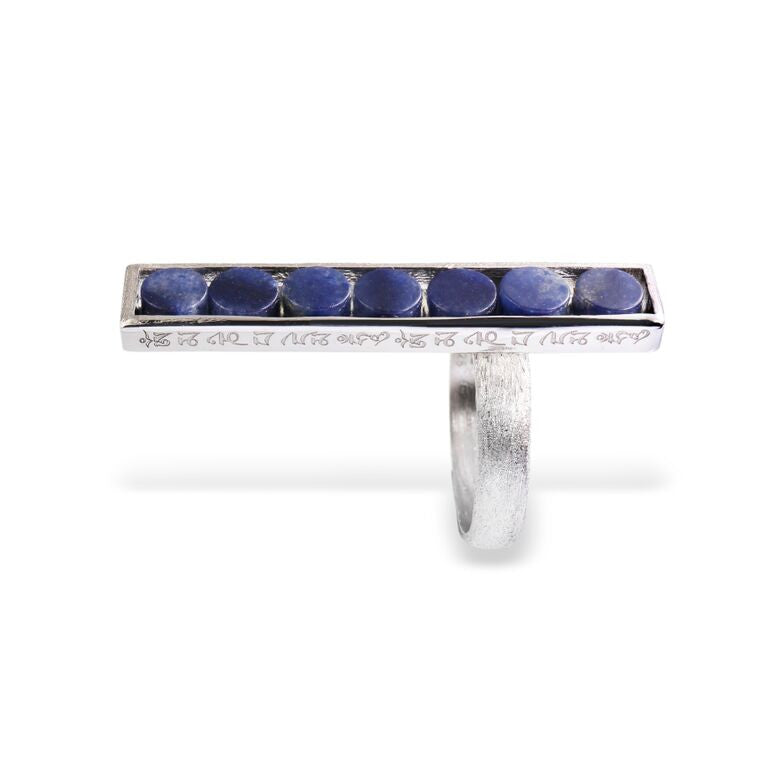 Mantra Long Rectangle Ring with Round Blue Quartz
