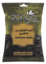 Sunflower Seedتخمه آفتابگردان