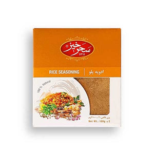 Rice Seasoning 100gr- (ادویه پلو)
