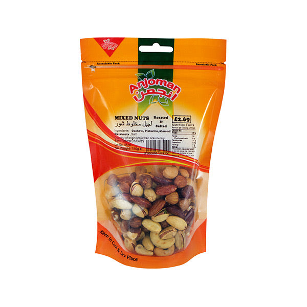 Mixed Nuts (Roasted)- 170gr آجیل مخلوط